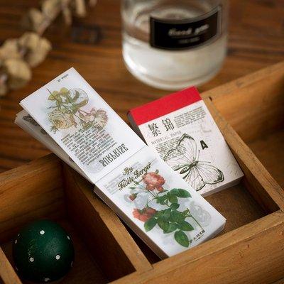 戀物星球 硫酸紙無粘性復古便簽本 語閑 植物蘑菇手帳拼貼 舊與系列素材紙/滿200發貨