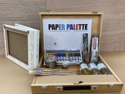 藝城美術~原木色畫箱油畫用具套組 荷蘭 Van Gogh 梵谷 油畫顏料 20ml (12色)+阿姆斯特丹 大白