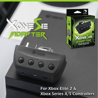BROOK XONE SE 手把轉接器 支援 Switch/PS4/PS5 XBOX ONE Elite 2 菁英手把