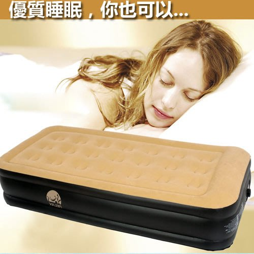 5Cgo【批發】會員有優惠 3538470591 JILONG吉龍單人充氣床墊雙層自動充氣床墊內置泵JL027007