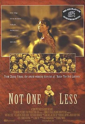 一個都不能少 (Not One Less) - 張藝謀 - 美國原版電影海報 (2000年)