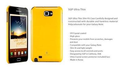 出清 SGP Samsung Galaxy Note N7000 Ultra Thin 硬式亮彩保護殼『大黃蜂』