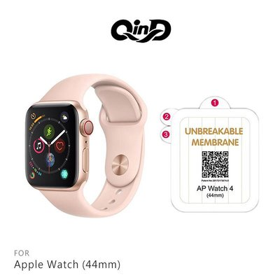QinD Apple Watch  44mm 40mm  金剛隱形膜 保護貼 保護膜 TPU膜