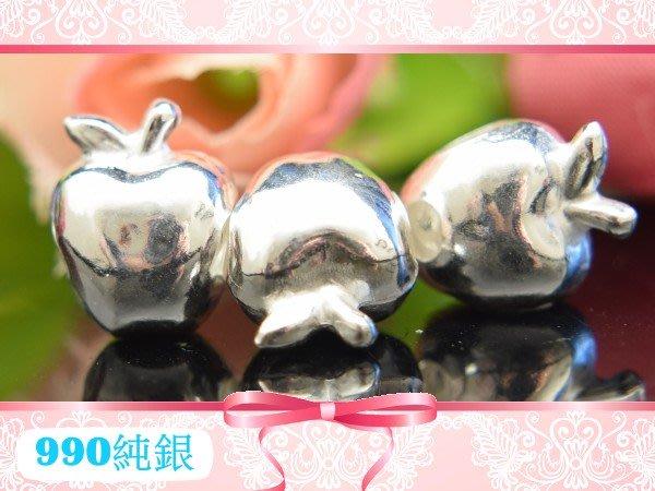 【EW】S990純銀DIY材料配件/膨膨立體穿式亮面蘋果J(象徵平安)~適合手作蠶絲蠟線/幸運衝浪繩(非合金)