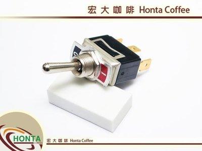 宏大咖啡總代理 EXPOBAR原廠 OFFICE 蒸氣熱水開關 咖啡機 咖啡豆 專家