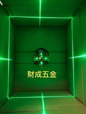 台灣製 上煇雷射 GP-560LG 4V4H8P 超亮綠光 8線全自動 雷射水平儀 雙鋰電版  免運 一年保