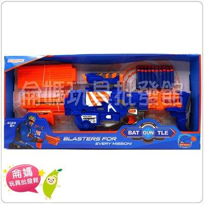 電動 軟彈槍** #626 兒童玩具 玩具批發 侖媽玩具批發館