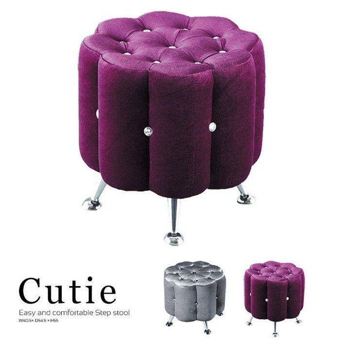INPHIC-(二色) 沙發矮凳 椅凳 腳椅 單人椅凳 布款沙發 造型椅凳 腳椅 花朵造型妝凳【CUTIE】_2Erj