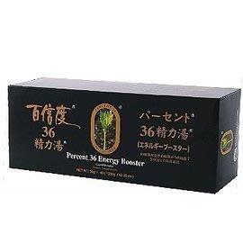 (買大送小優惠組) 綠源寶~百信度36明日葉精力湯 40包/盒