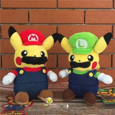 cosplay超級瑪利歐馬里奧瑪麗路易皮卡丘皮卡丘毛絨公仔玩具變裝皮卡丘神奇寶貝Pokemon Go