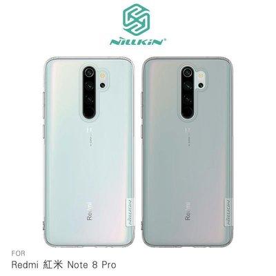 --庫米--NILLKIN Redmi 紅米 Note 8 Pro 本色TPU軟套 超薄保護套 吊飾孔