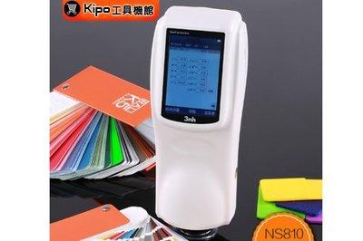 NS810 油漆色差儀/色差計/色彩測量分析/分光測色儀/色度器/測色儀 NJY002204A