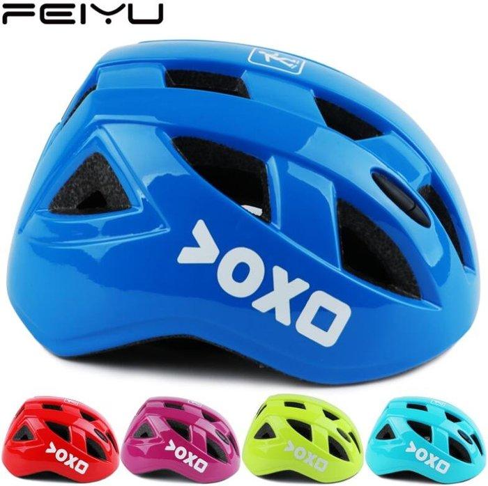 安全帽 兒童輪滑頭盔安全帽護具 溜冰鞋滑板自行車街舞滑冰速滑帽子男孩女孩通用—莎芭