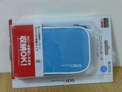 【小蕙館】電玩周邊 ~ 3DS/NDSL/DSi 主機包 (水藍色)