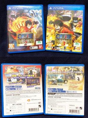 Sony PlayStation Vita PSV One Piece 海賊無雙2、海賊無雙3 中文版