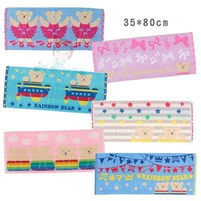 日本 RAINBOW BEAR 彩虹熊 浴巾 運動毛巾 約35*80cm 多款供選【美麗密碼】 超取 面交 自取 台中市
