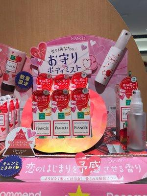 [現貨]FIANCÉE 25週年限定 蘋果味 香水 50ml