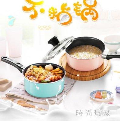 奶鍋不粘鍋湯鍋寶寶輔食鍋嬰兒奶鍋迷你小鍋熱牛奶鍋泡面鍋 st3828