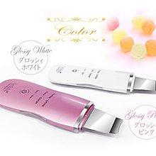 樂天銷量No.1美容儀器, belulu, AquaRufa, 日本製造,去角質導入導出潔膚儀,包順豐站