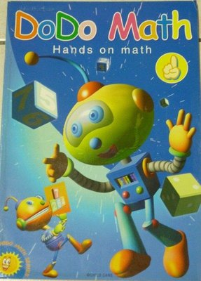 Do Do Math Hand on math