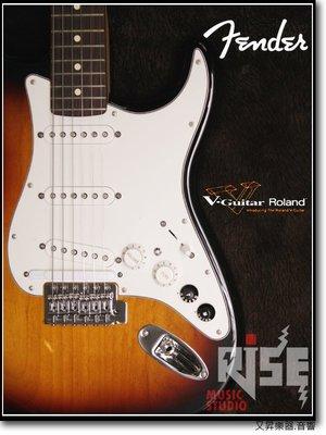 【成功樂器】Roland Fender G-5 VG Strat 電吉他 漸層色