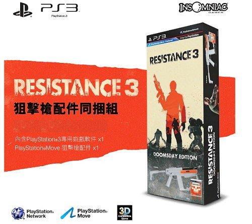 【歡樂少年】免運二手PS3 全面對抗 3 Resistance 3 遊戲槍架同捆組 『客人寄售』