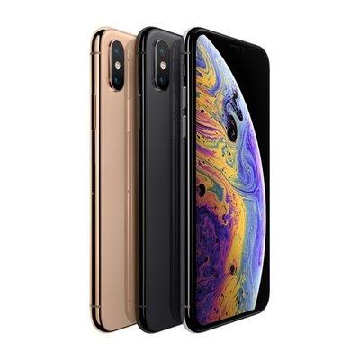 【大中華通訊】台灣公司貨 iPhone xs 512G 金色 銀色 太空灰 保證有貨 破盤下殺 市場最低價
