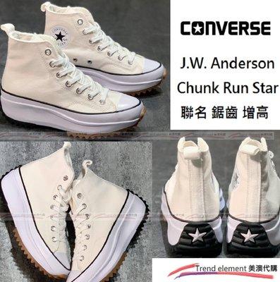 Converse Chunk Run Star Hike Gum x J.W. Anderson 聯名 鋸齒 增高 厚底