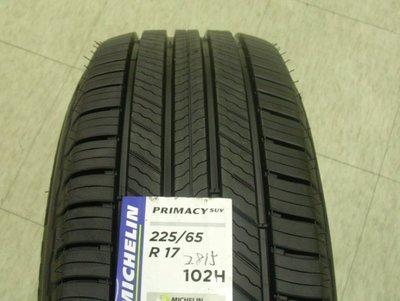 【杰 輪】MICHELIN 米其林 PRIMACY SUV 265/60-18 休旅車胎 本月特價中