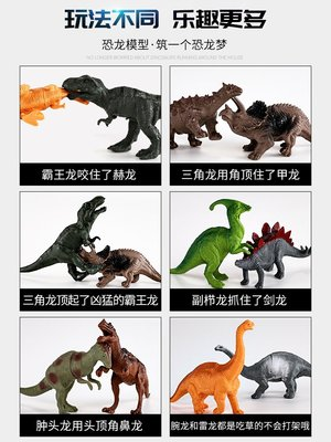 積木城堡 迷你廚房 早教益智兒童恐龍玩具套裝霸王龍三角龍小獅子仿真小動物模型男孩小孩世界