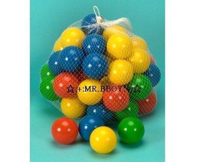 ☆:+:MR.BBOY:+:☆保證台灣製 CE/SGS認證7公分加厚環保海洋球/波波球  塑膠玩具球彩球 團購批發 現貨
