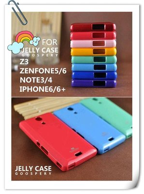 GOOSPERY JELLY CASE IPHONE6 /6 PLUS保護殼 保護套 果凍套TPU 軟殼 MERCURY
