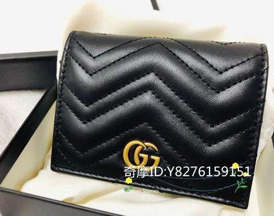 二手正品 GUCCI 古馳 GG Marmont Card Case 雙G 466492 短夾 皮夾 黑色 經典款