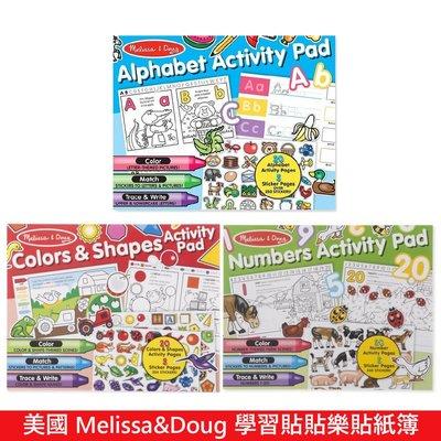 ♡NaNa Baby♡ 美國瑪莉莎Melissa & Doug 學習貼貼樂 貼紙簿 三款可選