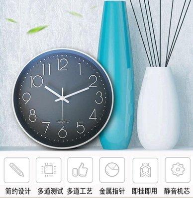 鐘表掛鐘客廳現代簡約大氣石英鐘創意家用靜音圓形電子表時鐘掛表QM