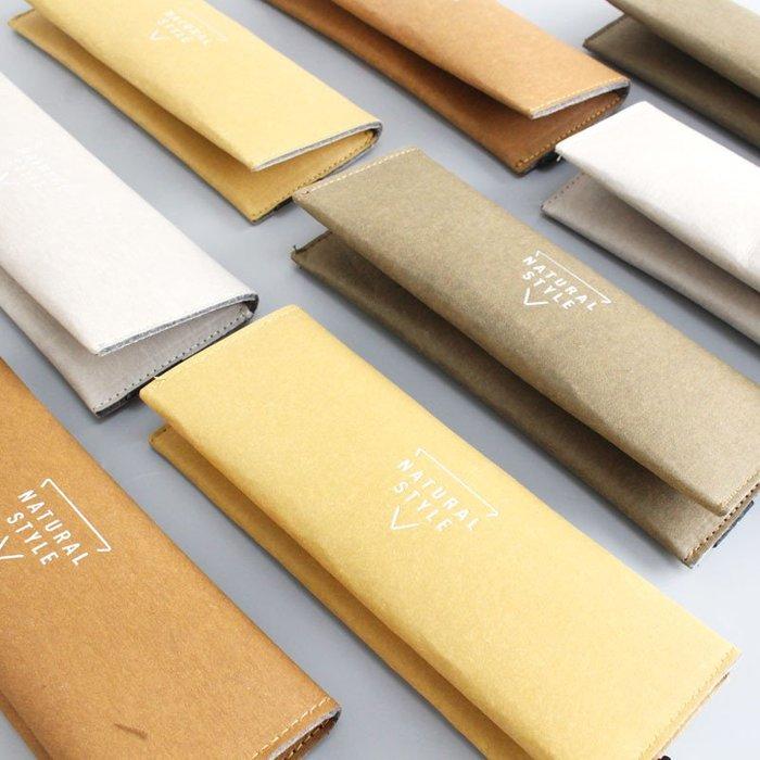 MY#爆款#日系簡約折疊筆袋可水洗牛皮紙 環保耐用純色筆盒眼鏡袋