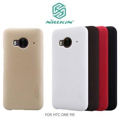*PHONE寶*NILLKIN HTC ONE ME 超級護盾保護殼 抗指紋磨砂硬殼