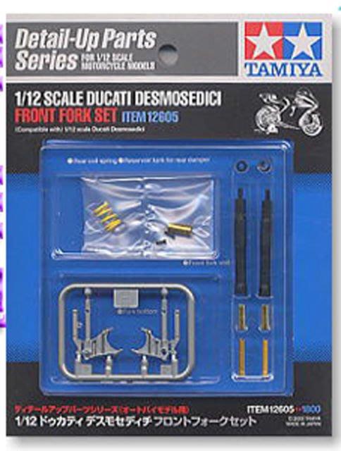 TAMIYA 1/12 12605 DESMOSEDICI FRONT FORK 重型機車 改裝套件