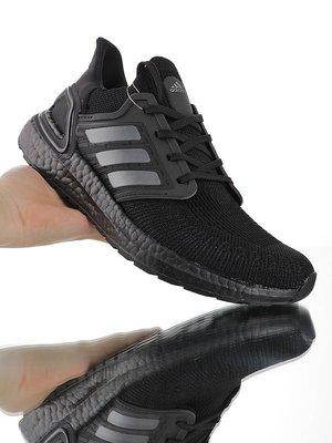 ADIDAS ULTRABOOST 20 CONSORTIUM 全黑 針織 透氣 休閒運動 慢跑鞋 EF0702 男鞋
