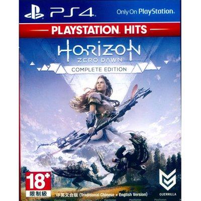 (現貨全新) PS4 地平線:期待黎明 完全版 中英文亞版 Horizon Zero Dawn Complete Edi