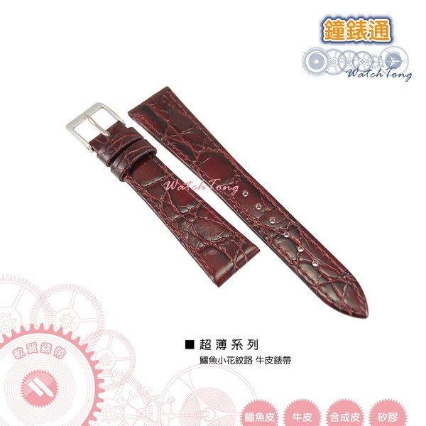 【鐘錶通】超薄系列─鱷魚小花牛皮錶帶 ─ 酒紅色亮面25051H