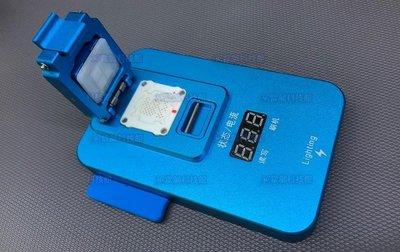 含稅 精誠8代 硬盤修復儀 蘋果硬碟測試架 iphone 8/8P/x硬碟擴容編程器 手機硬碟修復儀 #IP223