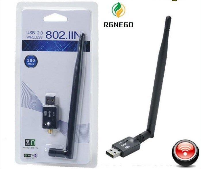 無線接收器 usb wifi無線網卡300m   RTL8192電腦無線wifi AP發射器#4283