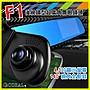 CORAL F1 4.3吋前後雙錄影行車紀錄器 1080P...
