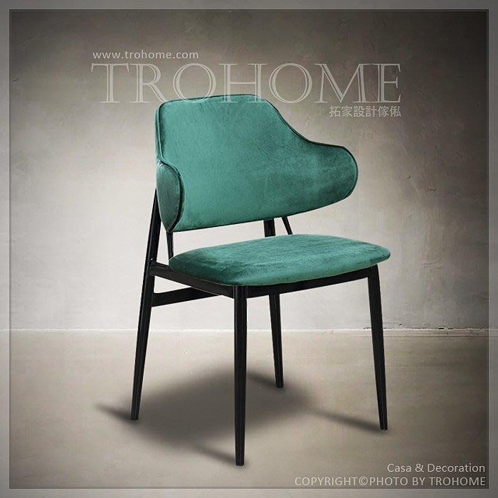 【拓家工業風家具】共兩色.弧形美背絲絨餐椅/經典北歐復刻棉麻布面電腦椅房間椅單人沙發/美式復古接待椅化妝椅造型椅