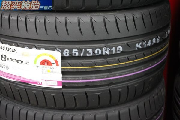 NEXEN 尼克森 N8000 215/45/17 225/45/17 韓製 全規格 N9000 N7000 RE002 PS3 AD08 NS2 FD2