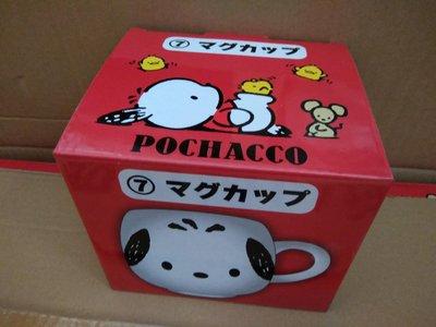 Pochacco一番賞7號 馬克杯