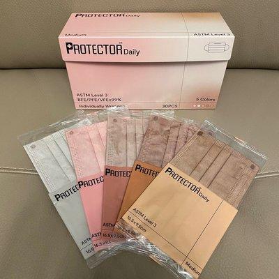 預購 香港 Protector Daily 口罩 5片組 莫蘭迪配色 粉紅色 奶茶色 單片包裝 素色 氣質 比中衛舒適 賣場還有MaskOn