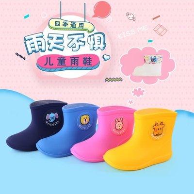 四季通用新款日本小童兒童雨鞋男童水鞋女童防滑幼兒寶寶可愛膠鞋