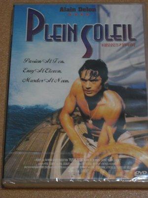 正版全新DVD~陽光普照 Plein Soleil/Purple Noon (1960)~亞蘭德倫 ~英文字幕